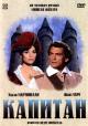 Смотреть фильм Капитан онлайн на Кинопод бесплатно