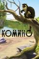 Смотреть фильм Комино онлайн на Кинопод бесплатно