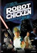 Смотреть фильм Робоцып: Звездные войны. Эпизод II онлайн на Кинопод бесплатно