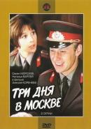 Смотреть фильм Три дня в Москве онлайн на Кинопод бесплатно