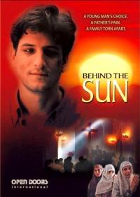 Смотреть По ту сторону солнца онлайн на Кинопод бесплатно