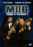 Смотреть фильм Люди в черном 2 онлайн на KinoPod.ru платно