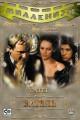 Смотреть фильм Ватель онлайн на Кинопод бесплатно