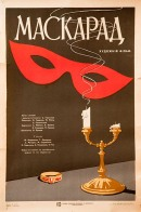 Смотреть фильм Маскарад онлайн на KinoPod.ru бесплатно