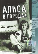 Смотреть фильм Алиса в городах онлайн на KinoPod.ru бесплатно