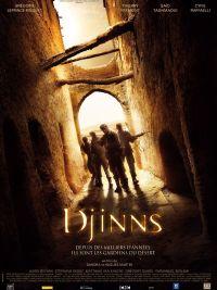 Смотреть Джинны онлайн на Кинопод бесплатно