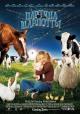 Смотреть фильм Паутина Шарлотты онлайн на Кинопод бесплатно