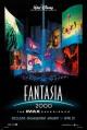 Смотреть фильм Фантазия 2000 онлайн на Кинопод бесплатно