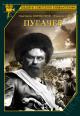 Смотреть фильм Пугачев онлайн на Кинопод бесплатно
