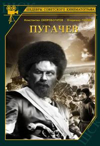 Смотреть Пугачев онлайн на Кинопод бесплатно