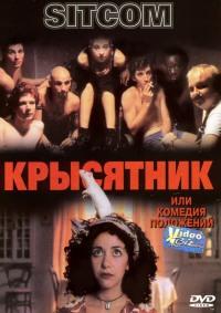 Смотреть Крысятник онлайн на Кинопод бесплатно