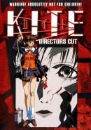 Смотреть фильм Кайт – девочка-убийца онлайн на KinoPod.ru бесплатно