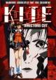 Смотреть фильм Кайт – девочка-убийца онлайн на Кинопод бесплатно