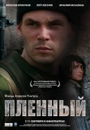 Смотреть фильм Пленный онлайн на Кинопод бесплатно
