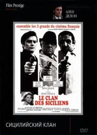 Смотреть Сицилийский клан онлайн на Кинопод бесплатно