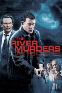 Смотреть Речные убийства онлайн на Кинопод бесплатно