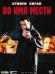 Смотреть фильм Во имя мести онлайн на KinoPod.ru бесплатно
