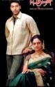 Смотреть фильм М. Кумаран, сын Махалакшми онлайн на Кинопод бесплатно