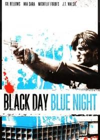 Смотреть Черный день, светлая ночь онлайн на Кинопод бесплатно