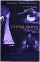 Смотреть фильм Фарфоровая луна онлайн на Кинопод бесплатно