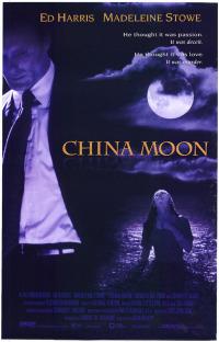 Смотреть Фарфоровая луна онлайн на Кинопод бесплатно