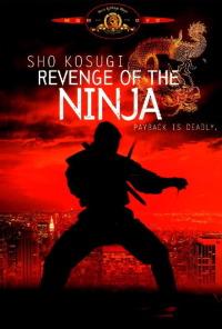 Смотреть Месть ниндзя онлайн на Кинопод бесплатно
