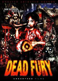 Смотреть Мёртвая ярость онлайн на Кинопод бесплатно