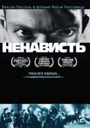 Смотреть фильм Ненависть онлайн на Кинопод бесплатно