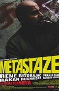 Смотреть Метастазы онлайн на Кинопод бесплатно
