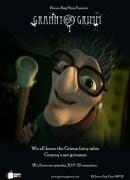 Смотреть фильм Спящая красавица бабушки О'Гримм онлайн на Кинопод бесплатно