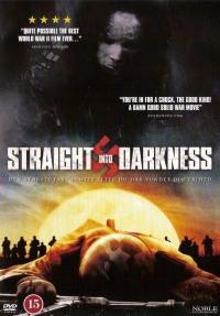Смотреть Прямо в темноту онлайн на Кинопод бесплатно