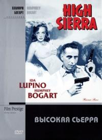 Смотреть Высокая Сьерра онлайн на Кинопод бесплатно