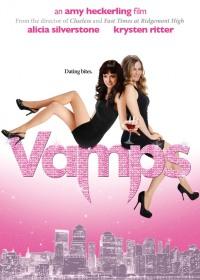 Смотреть Вампирши онлайн на Кинопод бесплатно