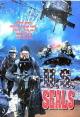 Смотреть фильм Отряд «Морские котики» онлайн на Кинопод бесплатно