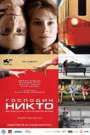 Смотреть фильм Господин Никто онлайн на KinoPod.ru платно