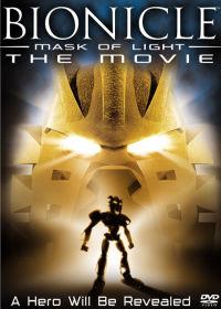Смотреть Бионикл: Маска света онлайн на Кинопод бесплатно