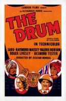 Смотреть фильм Барабан онлайн на Кинопод бесплатно