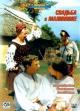 Смотреть фильм Свадьба в Малиновке онлайн на Кинопод бесплатно