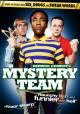 Смотреть фильм Тайная команда онлайн на Кинопод бесплатно