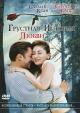 Смотреть фильм Грустная история любви онлайн на Кинопод бесплатно