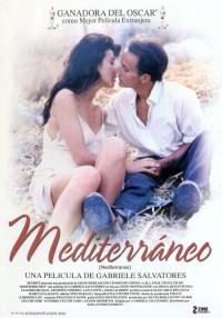 Смотреть Средиземное море онлайн на Кинопод бесплатно