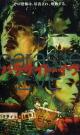 Смотреть фильм Паразит Ева онлайн на Кинопод бесплатно