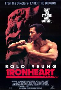 Смотреть Железное сердце онлайн на Кинопод бесплатно