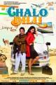 Смотреть фильм Поездка в Дели онлайн на Кинопод бесплатно