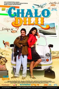 Смотреть Поездка в Дели онлайн на Кинопод бесплатно