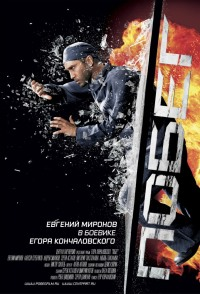 Смотреть Побег онлайн на Кинопод бесплатно