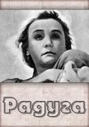 Смотреть фильм Радуга онлайн на Кинопод бесплатно