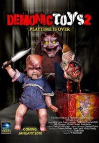Смотреть Демонические игрушки: Личные демоны онлайн на Кинопод бесплатно