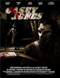 Смотреть Кейси Джонс онлайн на Кинопод бесплатно