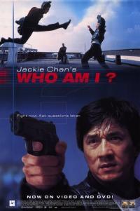 Смотреть Кто я? онлайн на Кинопод бесплатно